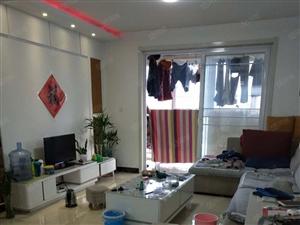 丰源家园高层+精装修+提前预约看房+有证可以贷款