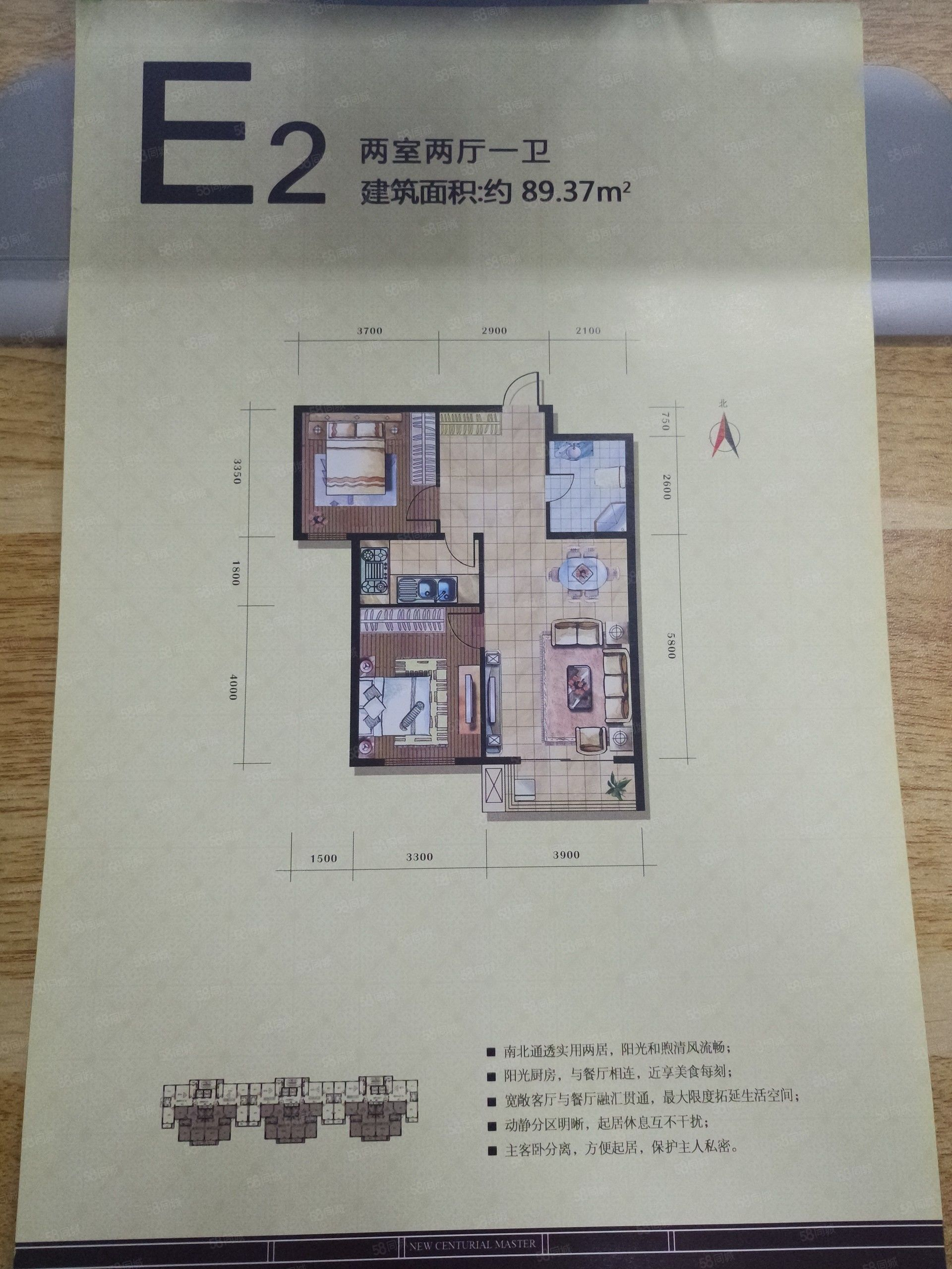 贷款仅需15万文锦华府七中32小北京金山幼儿园