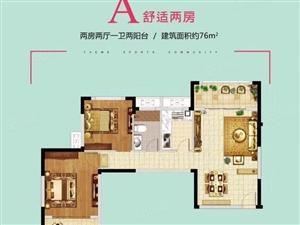 龙文蓝田融信未来城旁翼特丽景城正二房户型高楼层采光好