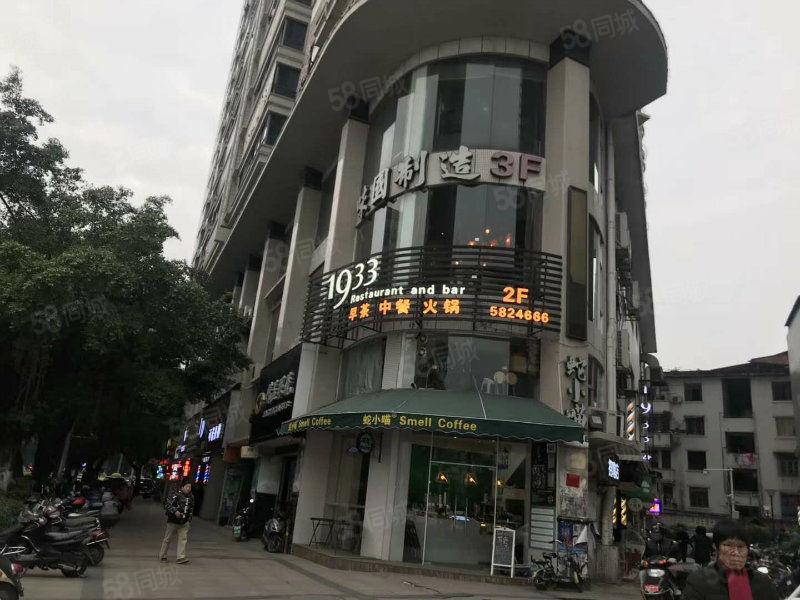 广宇豪庭3楼全层临街