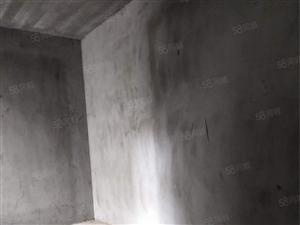 中央山水毛坯现房仅售31.8万