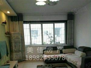王氏商城三室两厅两卫精装好房全套家具家电急出售