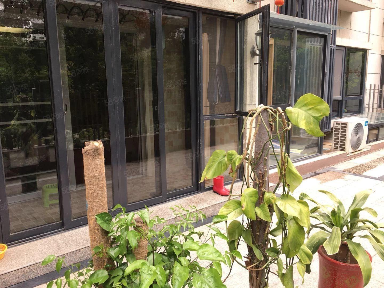 新浪房產茂華國際僅此一樓送院子+半地下,精裝,送所有家具