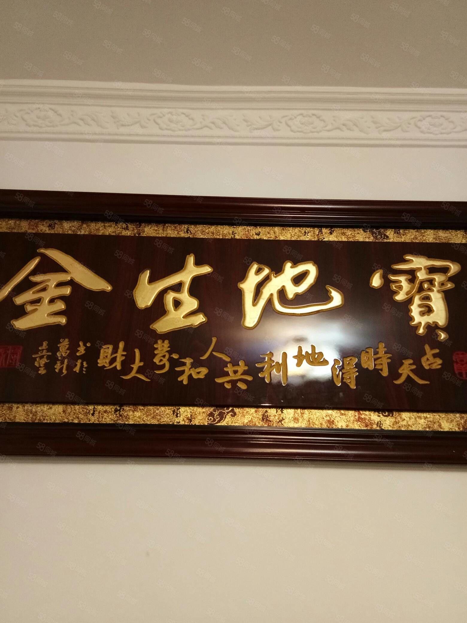 卢龙县三街有4间平房出租,一年2400,有个大院是独门独院