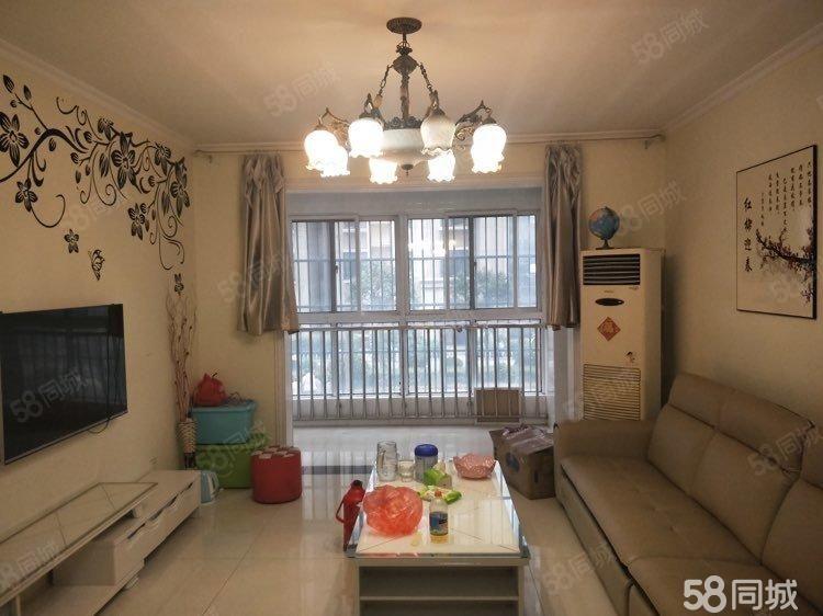 晨阳庄园2楼三室两厅134平精装1550半年付