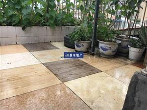 河东实验小学旁奥城花园套三送花园产权满2年免.税