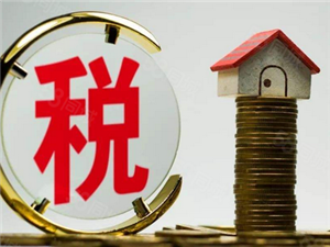 阜南金碧华庭小区房全款15万有手续有购房合同没房产证