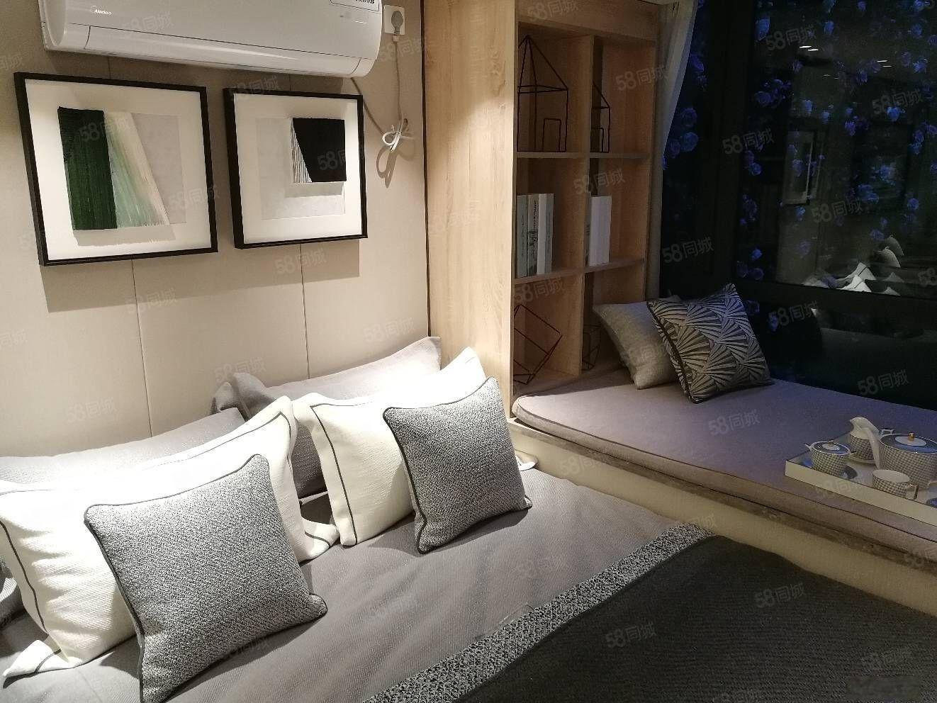 首付一个iphoe8,港南片区安个家精装小户型现房月供几