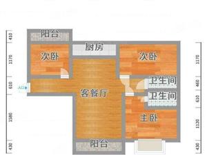 永信伯爵山132平,三室两厅,无税,房主急售