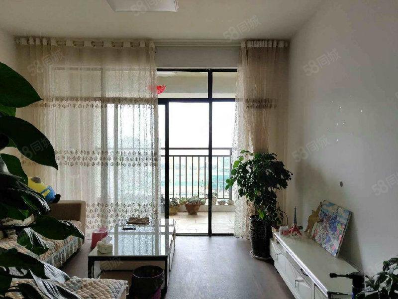 红星国际广场紫郡精装两室送价值8万家具家电拎包入住