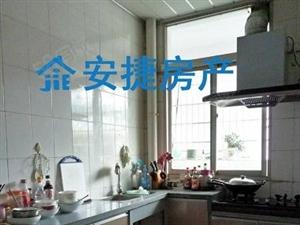 保靖县迁陵镇100平米三房两厅