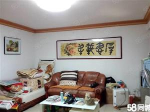 一小一幼学区房,三楼经典三室。证满五,独家房源