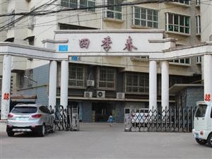 威尼斯人线上官网县劲牛汽车站旁四季春,诚心出售。