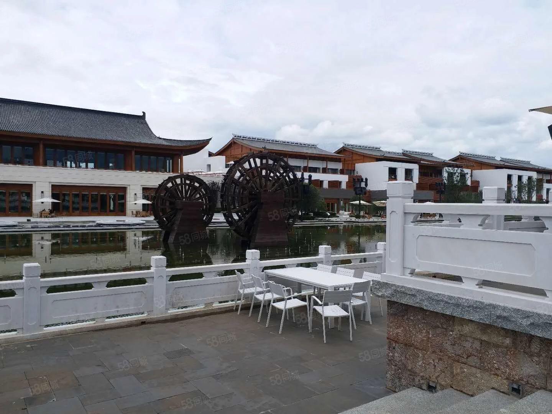 丽江度假别墅,投资,旅游,养老,您的首选,资源不多