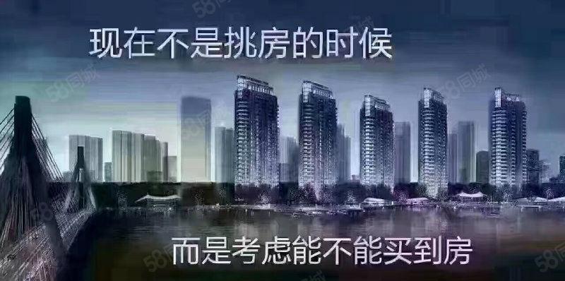 富安苑133平方4房配带一楼小车库20方仅售82万