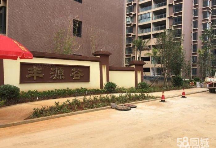 现房团购市政府旁,多套房源3002元到3600元/平米
