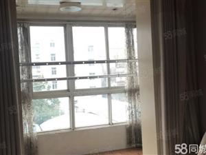 新安小区两室一厅着急新濠天地赌场网址