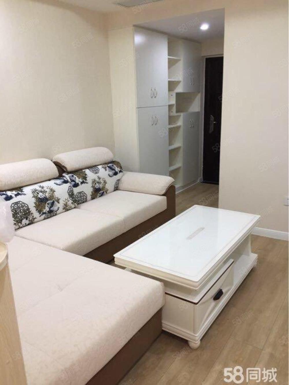 万达广场,远洲九悦廷高端精装单身公寓,急售拎包入住