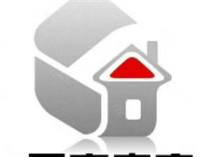 大产权可分期,繁华地段,好房子