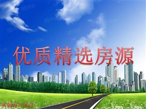 长江花城5楼2室2厅1卫100平年租金1.9万