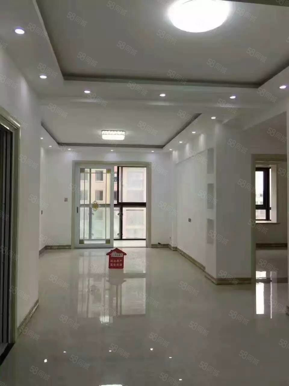 急卖万达熙龙湾7楼中装两房未住过人可分期只要46.5万