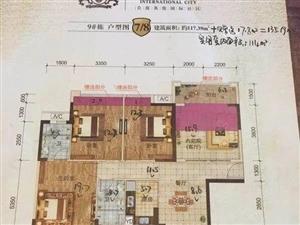中源国际城电梯3房2厅5200一平方