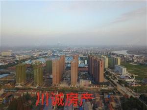 滨湖城市花园120平毛坯双阳台