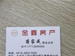 新东苑单身公寓,2楼户型年租500半年租600欢迎咨询。
