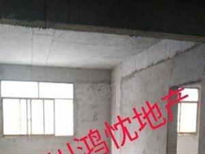 西门桥毛坯房130至150平三室一厅两卫水电气齐2至5楼任选