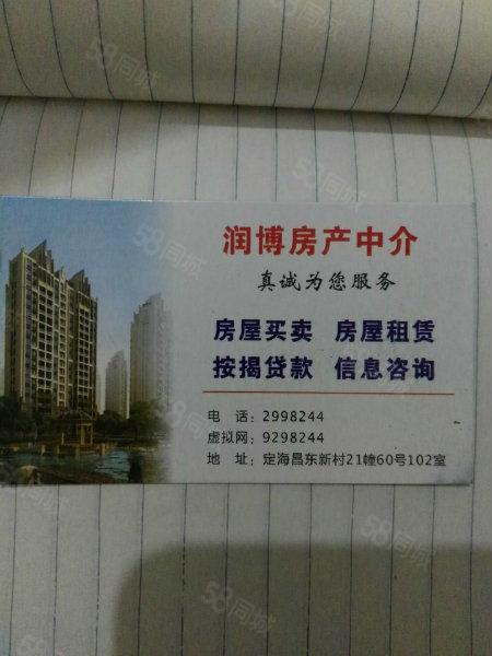 国际海鲜城3楼68,08年白坯35万!!