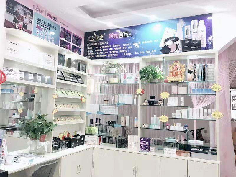 时代广场永辉超市二楼美容工作室转租接手可营业