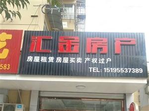 上海花园毛坯,南北通透,户型好,交通方便