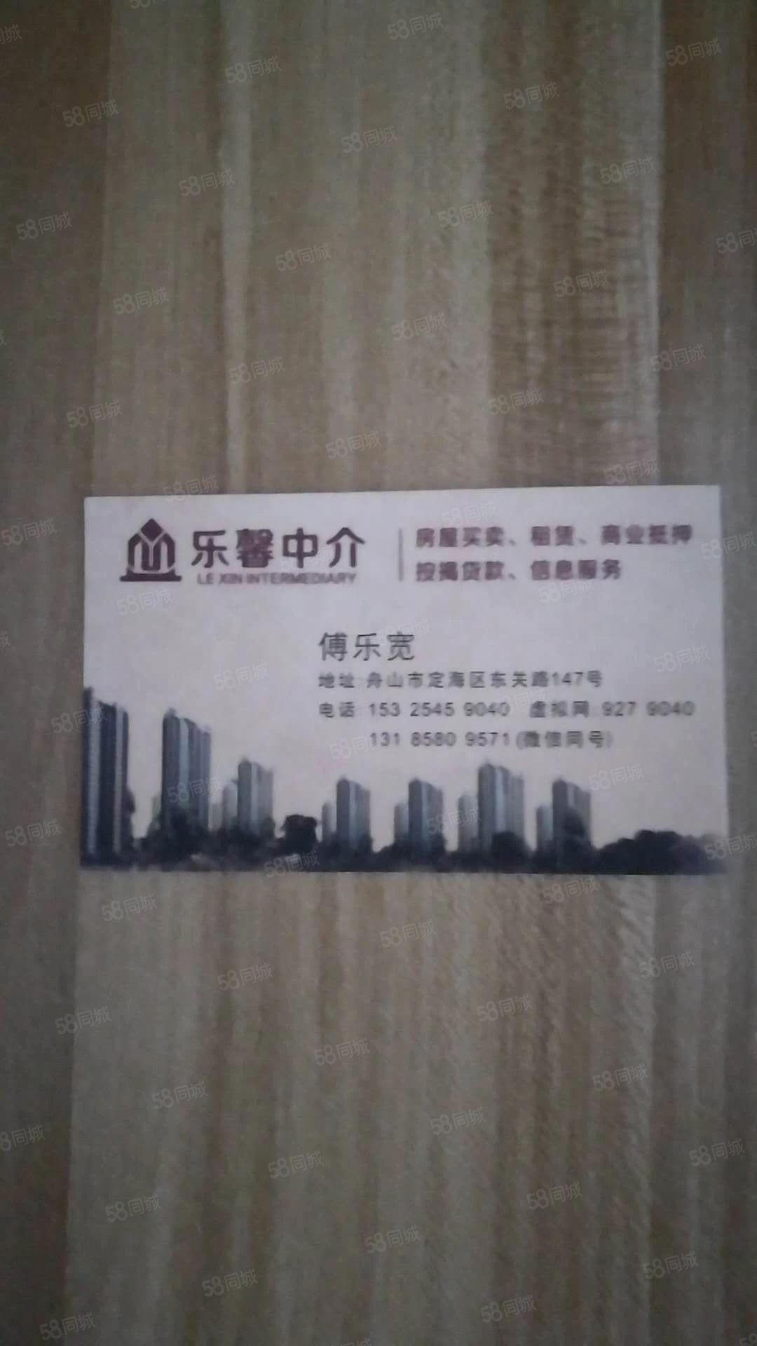 畚金别墅1至3楼220平方办公住人5000元出租