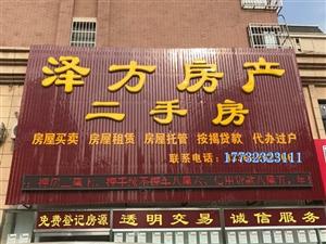 急售独门独院2层小康楼,可遇不可求,价格不贵