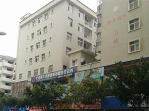 光大步行街经典3室2厅2卫