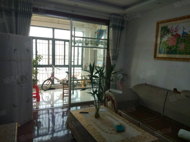 蓝鼎中央城,精装小三室,南北通透业主急需在外地购房急售