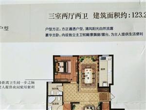 悦澜湾3室2厅2卫132.38平米