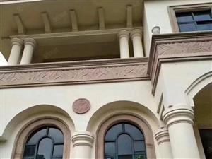 官山御景无坯别墅279平方,仅售188万。