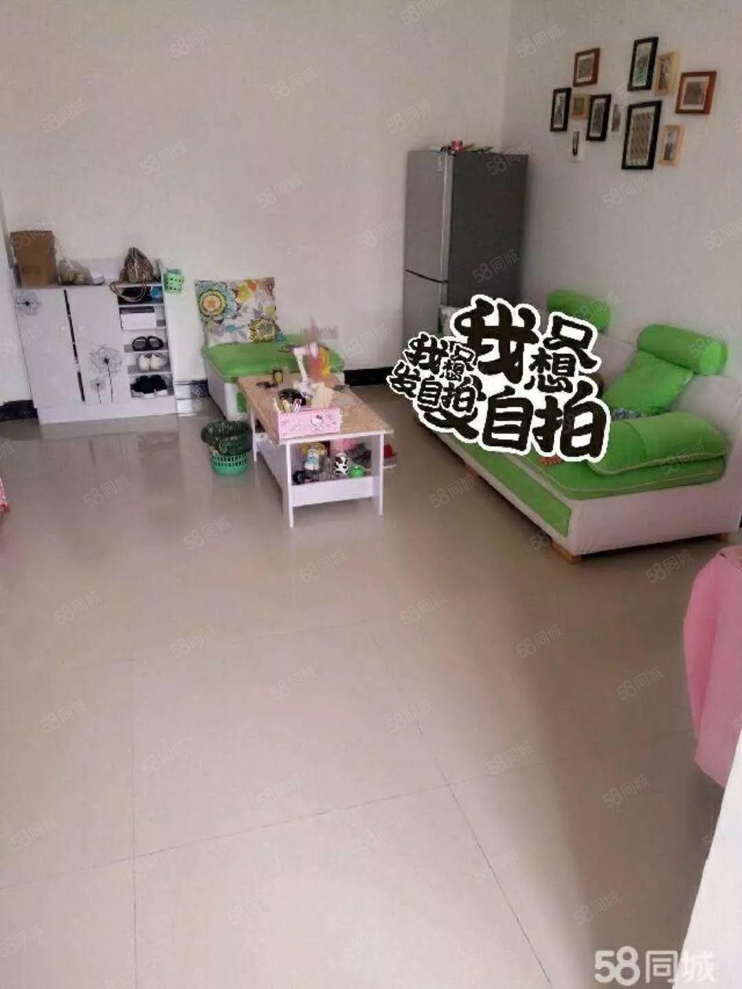 阳东实验小学苑山小区商品精装2房送家私家电仅售14.8万