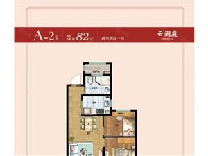 绿城蔚蓝公寓五期本周加推26号楼,82平两房栋距116米