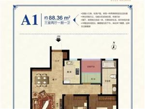 天河瑞景国企开发商紧邻青牛广场新四小,三室两厅一厨一卫