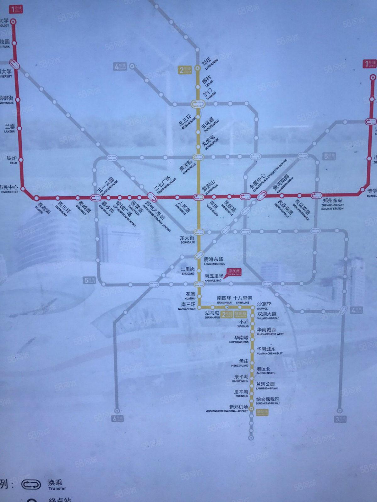 五里堡地铁站6600~6900双气现房~全款