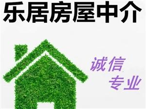 鹏宇国际城2期,3室2厅1卫,111.75平米。