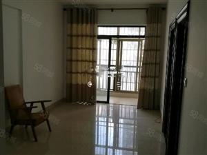 凤翔花园2室1厅1卫