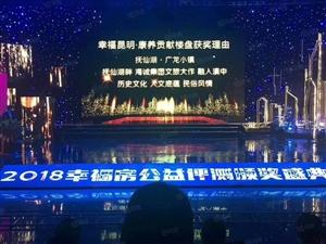 抚仙湖广龙小镇项目按级景区打造,是全国20个特色旅游
