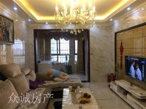 金牛座精装套三、对中庭、房东诚心出售、随时看房、圣采泊尚