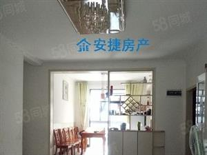 (保靖)中等装修,双证齐全,三房诚心出售,可拎包入住。