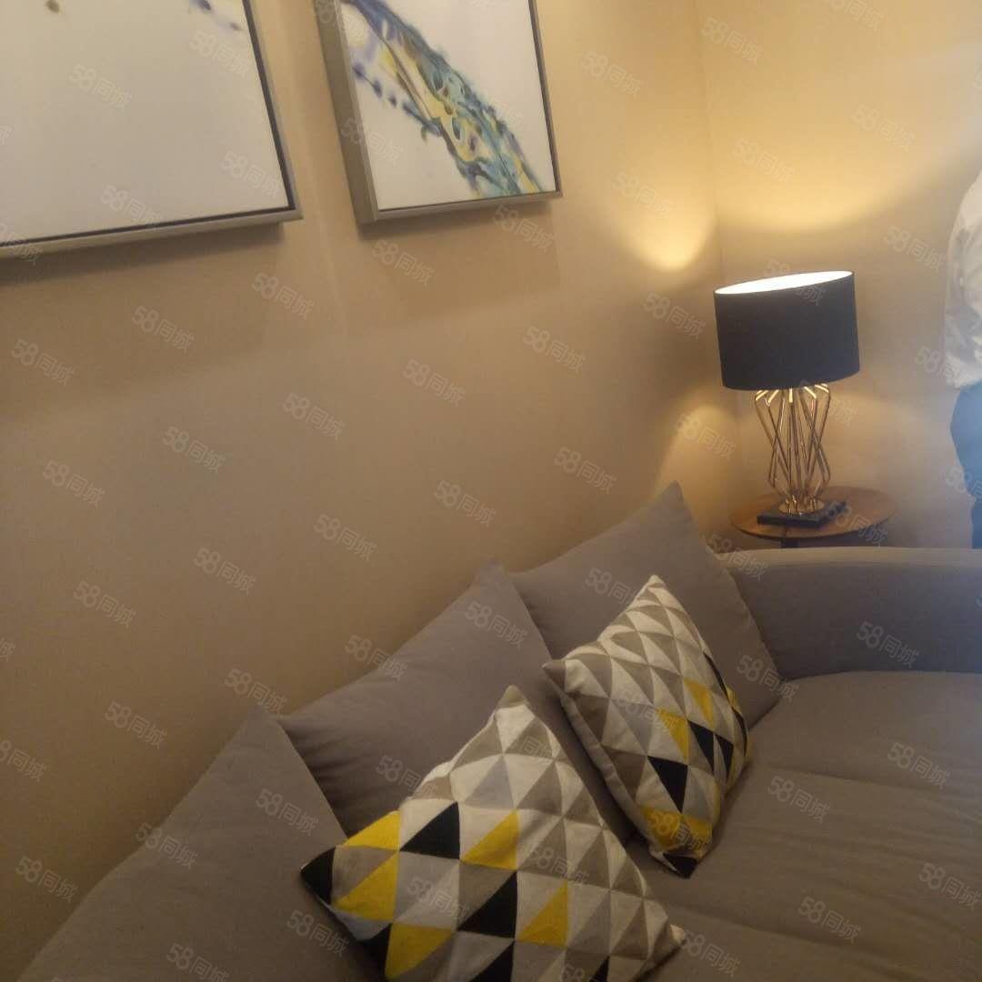 润丰新尚南北婚房40平米仅售25万