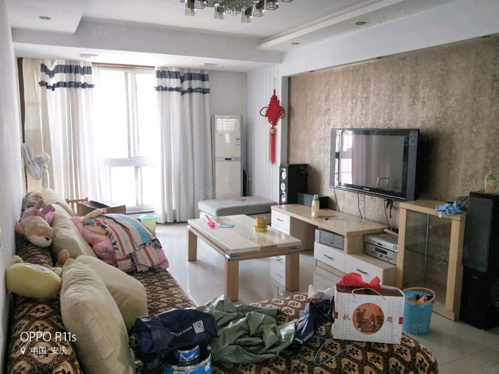 皖西南大市场,精装三房,家住家电齐全,拎包即住,急租