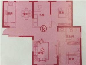 惊爆价7608元净拿毛坯大3室一手合同无税可按揭凤凰城c区